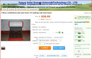 75L solar heat tube